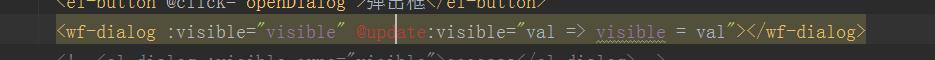 (一)sync分析之为啥el-dialog中的visible需要使用.sync