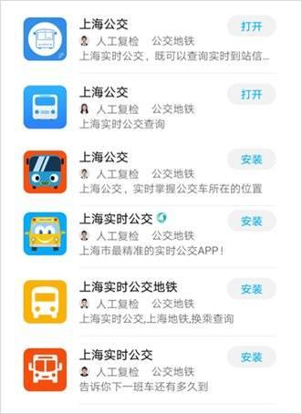 暴利高仿App如何花式捞钱?
