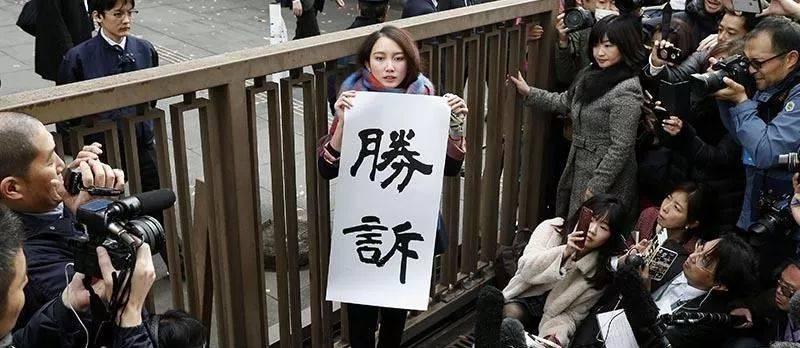 打破日本性侵的沉默,她教会我们太多