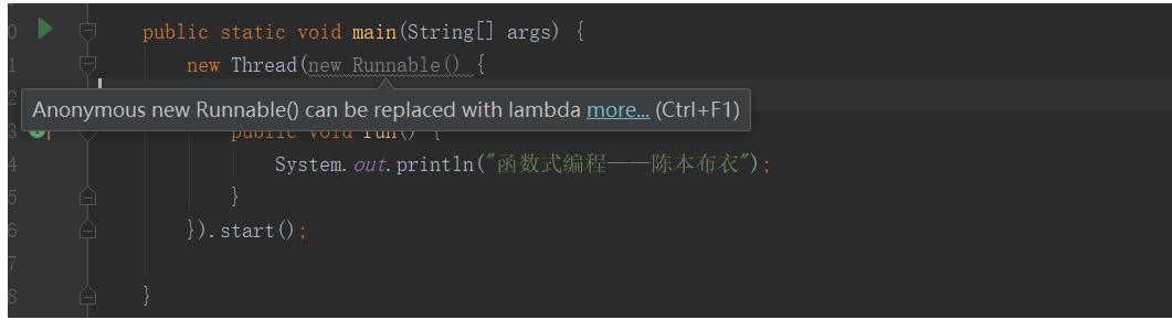 函数式编程 -> Lambda