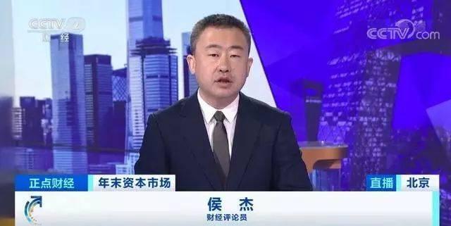"A股上市公司""大甩卖"":扭亏为盈靠卖房"