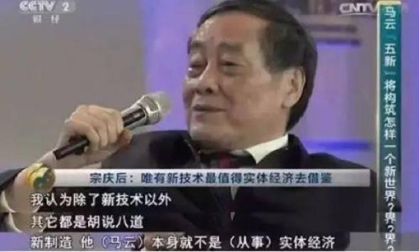 """宗馥莉""""抛弃""""王力宏,娃哈哈打的什么算盘?"""
