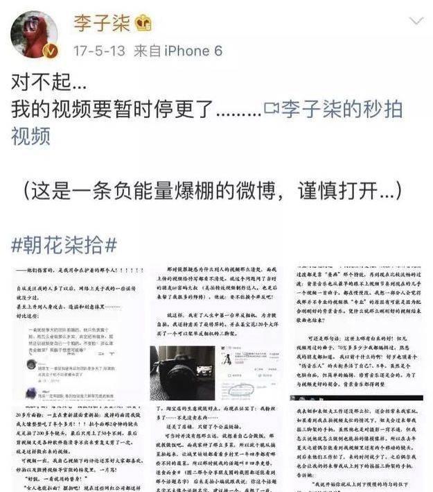 """中美网红养成的""""爆品公式"""""""