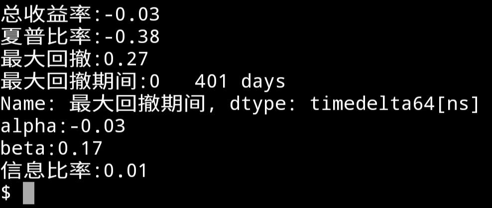 量化投资学习笔记03——封装回测操作