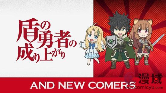 第二季《异世界四重奏》确定于明年1月开播!