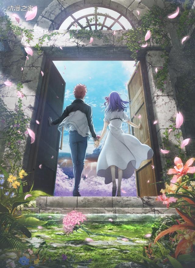 剧场版动画《Fate/stay night [HF]》第3章宣传片 2020年3月28日上映