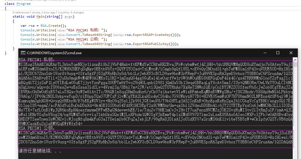 .NET Core RSA 指南与增强扩展 RSAExtensions
