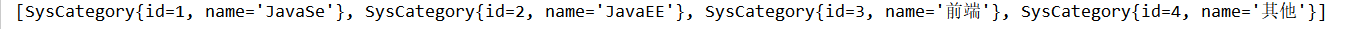 上手spring boot项目(四)之springboot如何返回json数据