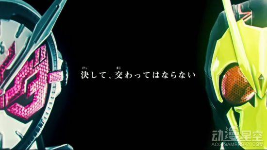 《假面骑士 令和 The First Generation》特别预告公开 零一和时王登场