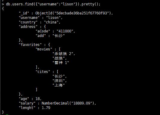 mongoDB学习笔记(一)之操作符