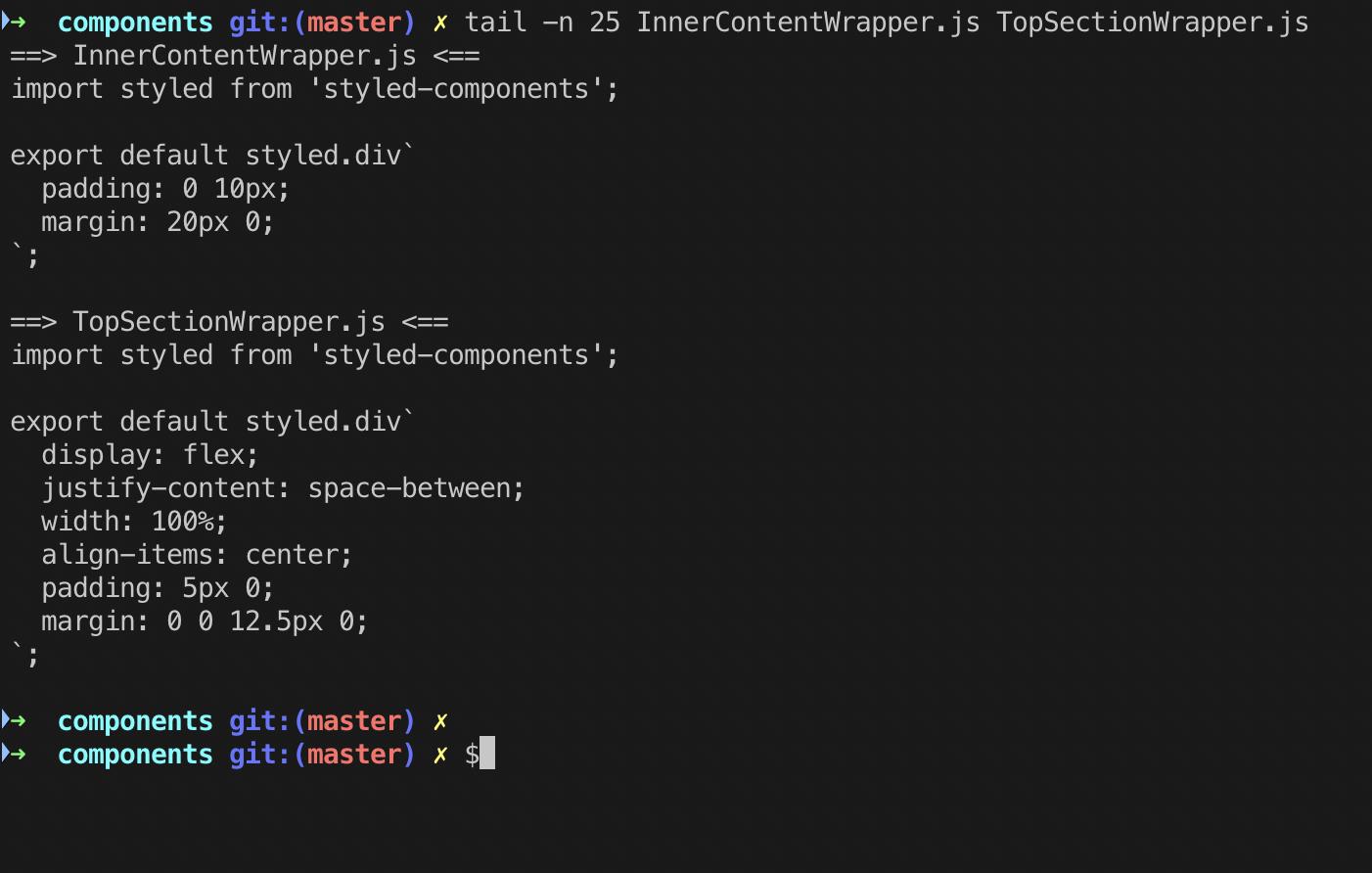 每个开发人员都应该知道的11个Linux命令