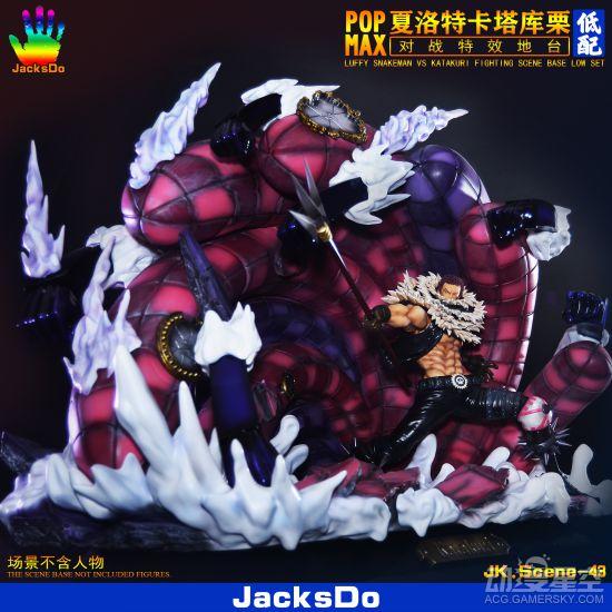 《海贼王》卡塔库栗战斗雕像 爆发一拳气势爆表