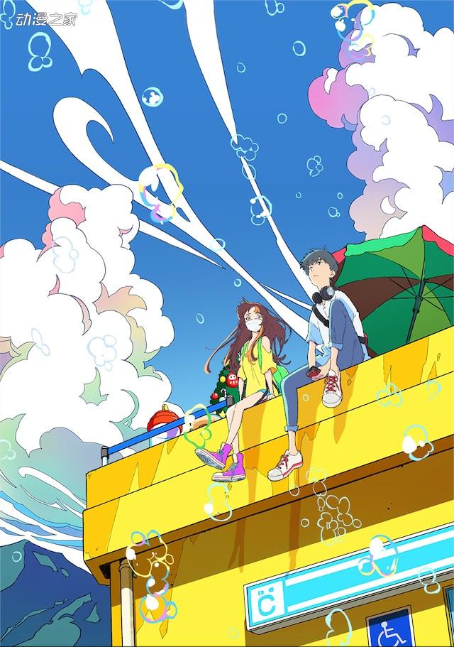 剧场版动画《言语如苏打般涌现》预计20年5月15日上映