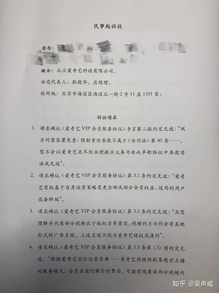 套娃式收费,爱奇艺《庆余年》被律师起诉