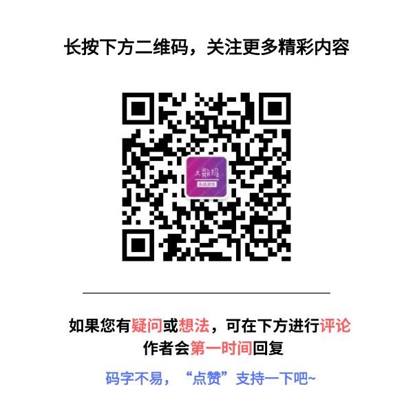 Ambari 自定义服务集成原理介绍
