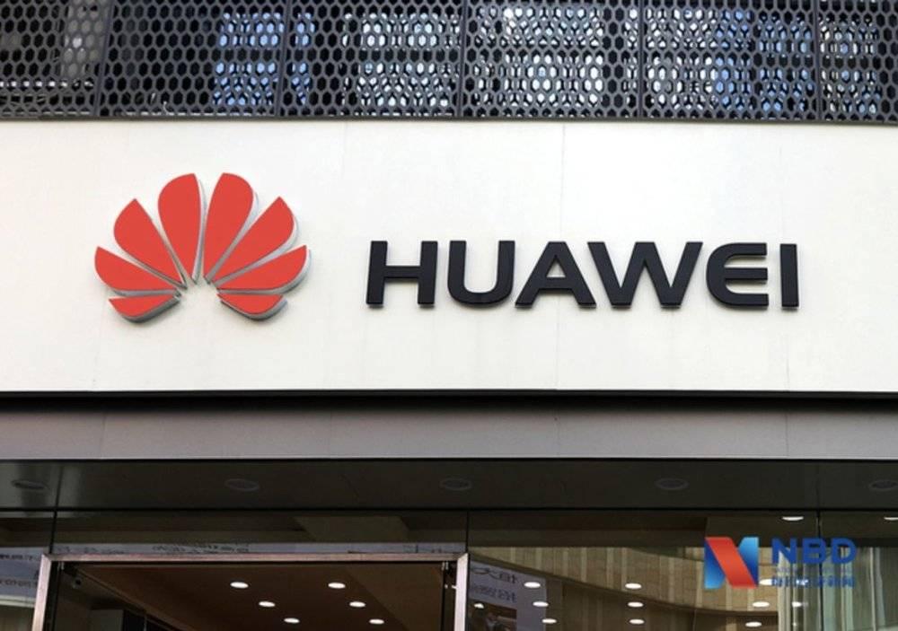 """华为5G领域的""""最强对手""""行贿被罚74亿"""