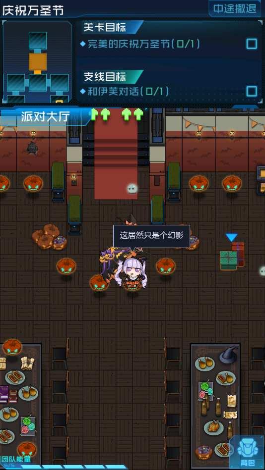 《魂器学院》迎来万圣节主题活动 安娜小剧场演绎探秘鬼校