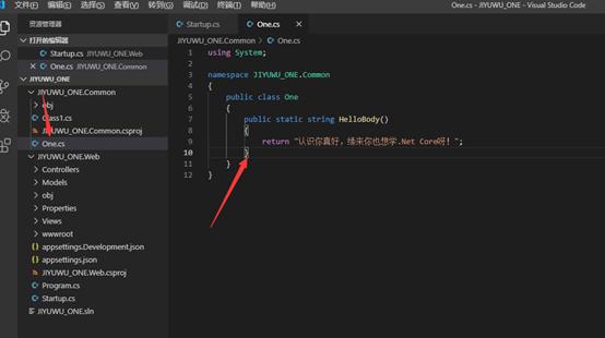 建议收藏:命令创建.net core3.0 web应用详解(超详细教程)
