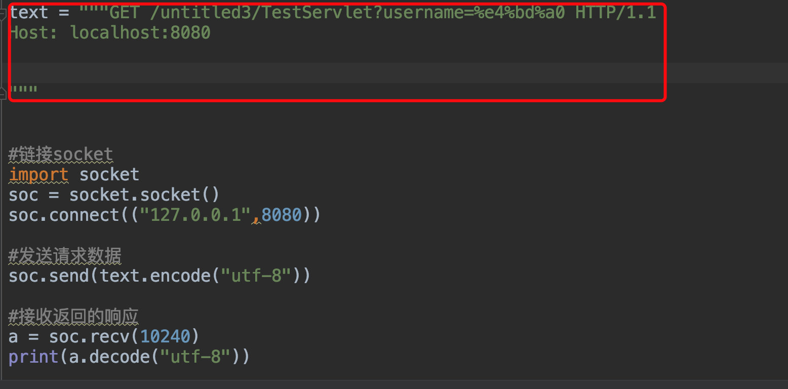 揉碎HTTP编码过程,从此不乱码