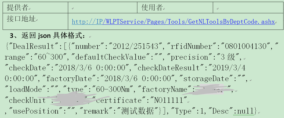 51.Qt-使用ajax获取ashx接口的post数据,50.Qt-QJsonDocument读写json