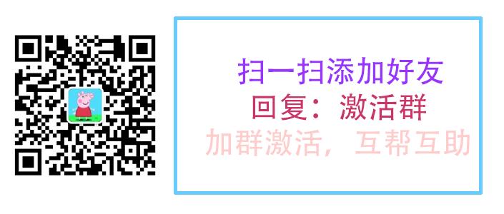 PyCharm 2019.3激活破解教程(永久)