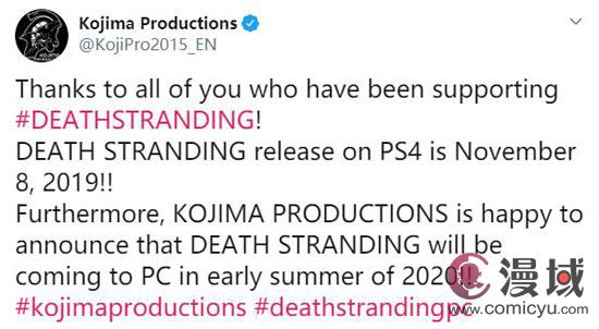 《死亡搁浅》明年夏季登陆PC 确认由《控制》发行商发行