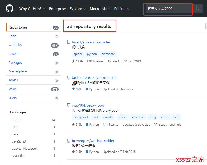 GitHub高级搜索指南