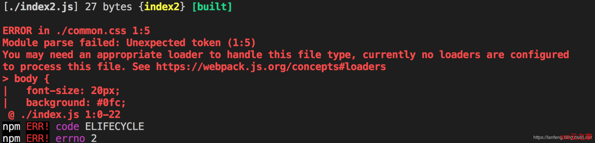 Webpack实战(四):教教你如何轻松搞定-预处理器(loader)