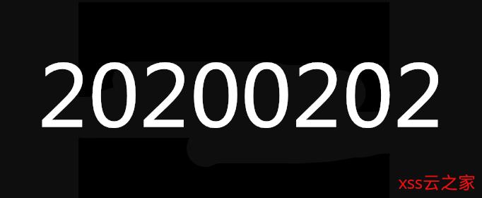 20200202,千年难遇啊!