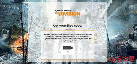 《孤岛惊魂3》喜加一活动开启 登录即可免费领取