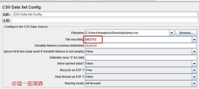 Jmeter配置元件——CSV DataSet Config参数化