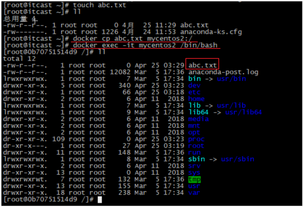 Docker应用容器引擎