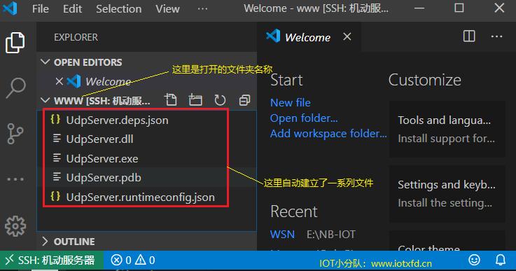 使用 Visual Studio Code 进行远程开发