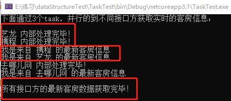 聊聊多线程哪一些事儿(task)之 一