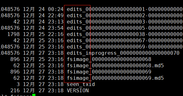 大数据(4)---HDFS工作机制简述