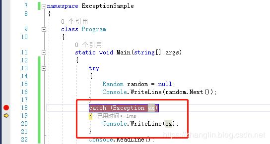 Try-Catch无法正确定位异常位置,我推荐2个有效技巧