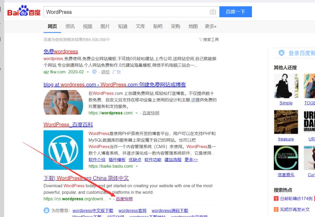 利用百度快照变通下载安装 WordPress  5.3.2