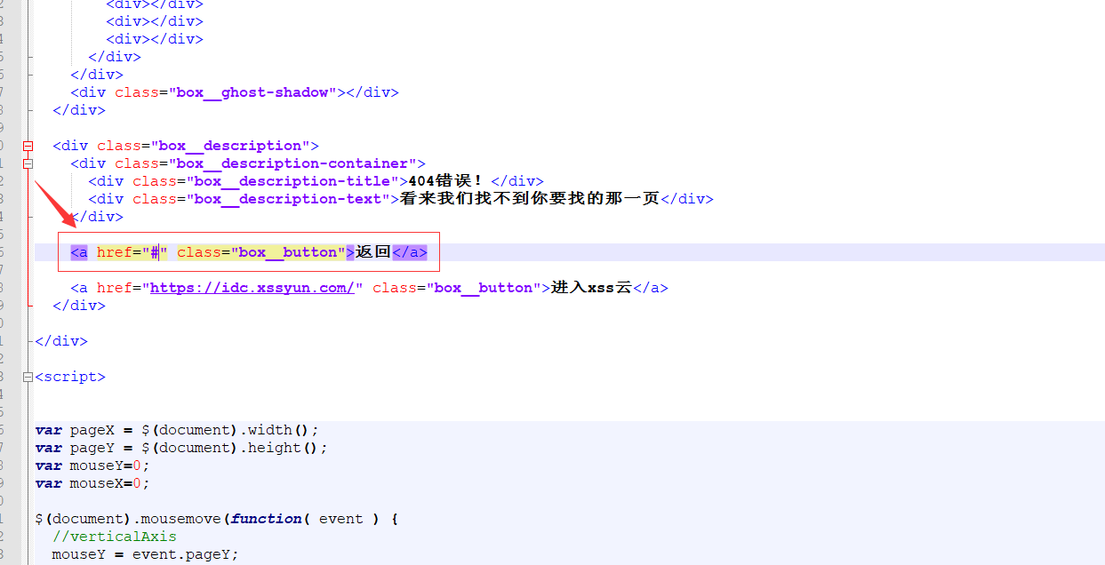 关于html一个单页按钮怎么返回上一页怎么添加一个按钮(小白教程)