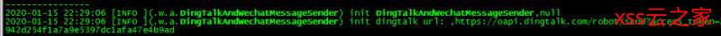 pinpoint实现告警推送至钉钉和微信群