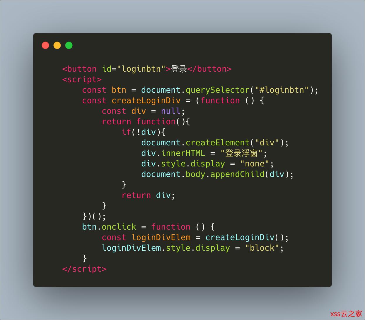 [JavaScript设计模式]惰性单例模式