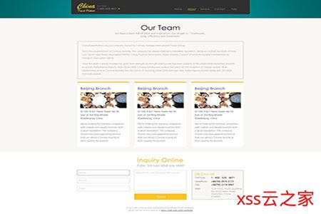 网站建设时,文字应该如何设计?