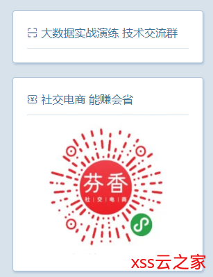 为BlueLake主题增加自定义icon图标