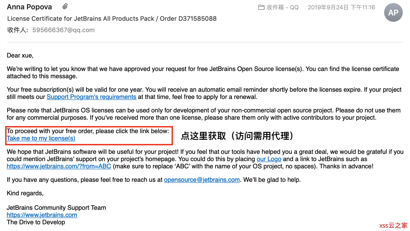 拥有 GitHub 开源项目的小伙伴,免费申请 JetBrains 全家桶的全流程详解