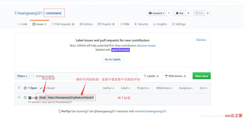 快速搭建一个自己的个人博客(Github Pages~二次元主题)