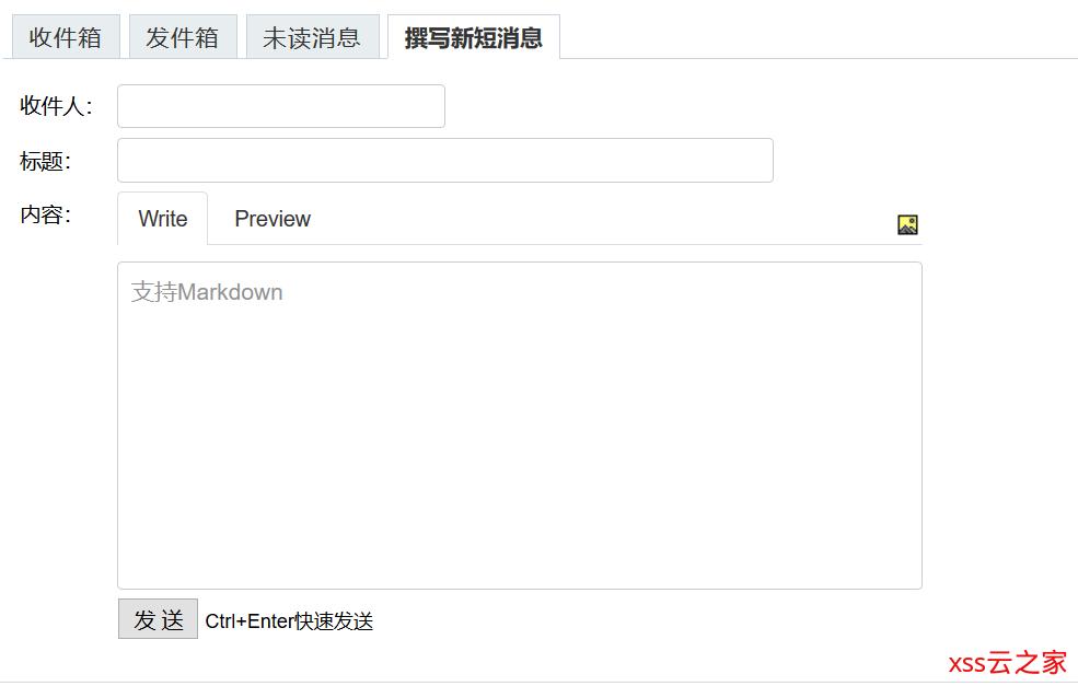 博客园向粉丝群发邮件功能测试