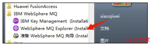 MQ队列及常见操作