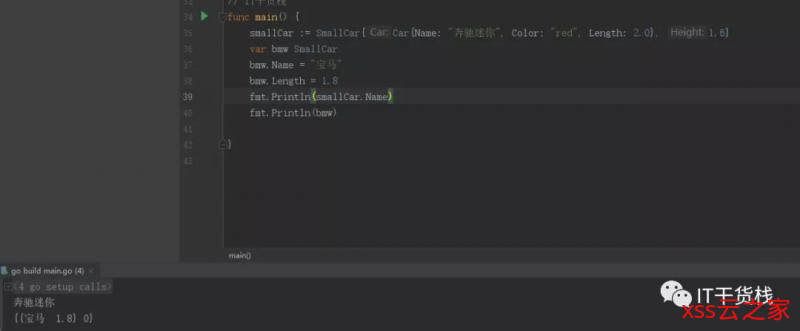 Go语言教程之结构体
