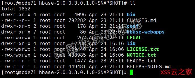 HBase二次开发之搭建HBase调试环境,如何远程debug HBase源代码