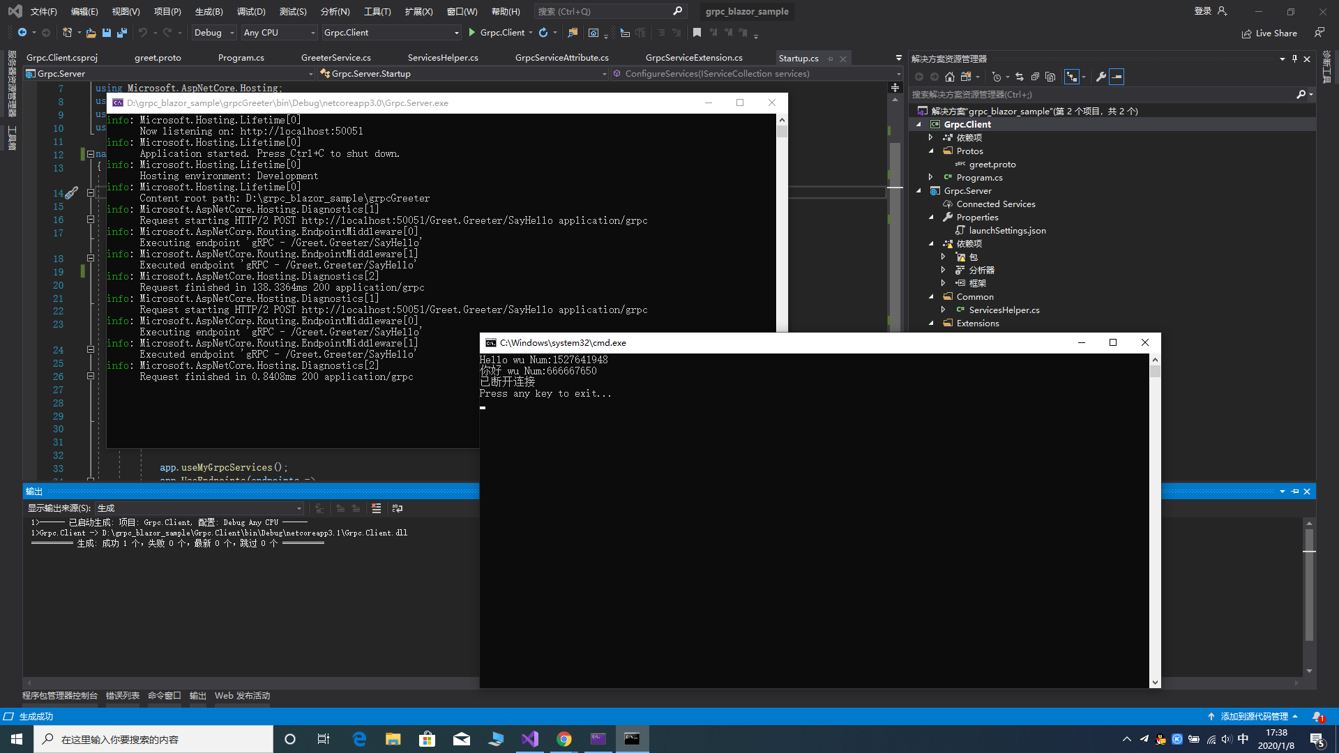 在.NET Core中批量注入Grpc服务
