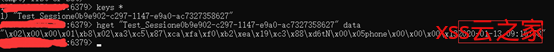 .Net Core Web Api实践(三).net core+Redis+docker实现Session共享